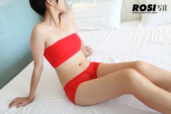 rosimm-319 ROSI7-28 NO.319 01230