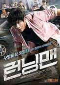 Running Man (2013) ()