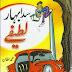 Sada Bahar Lateefay by Muhammad Haffan