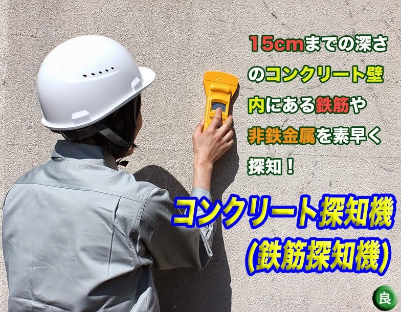 http://ryozai-ya.com/shopdetail/002000000004/