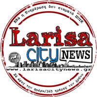 Larisa City News - Η Νεα Ηλεκτρονική Εφημερίδα της Λαρισας