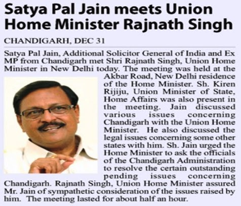 Satya Pal Jain meets Union Home Minister Rajnath Singh