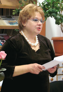 Наталія Савіна