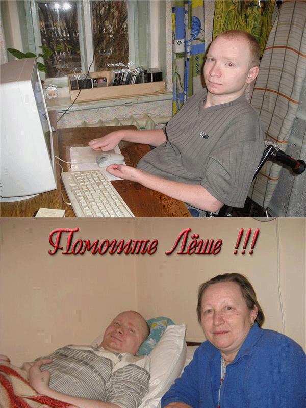 интернет-добро-зло