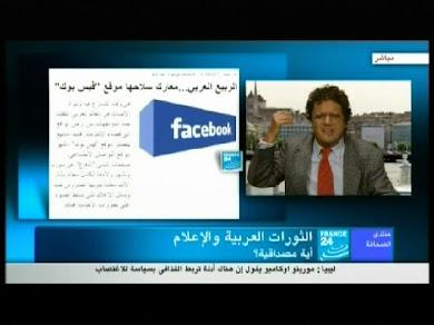 Le rôle de facebook dans les révolution arabes?