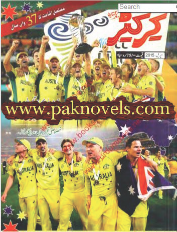 Cricketer Magazine April 2015