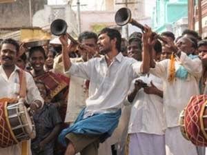 Chennai people