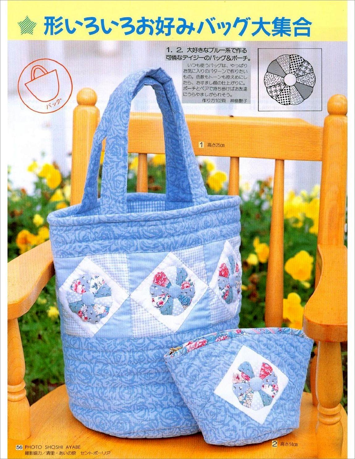 Прелестные сумки в технике Пэчворк. Patchwork Bag 120 Simple Fun