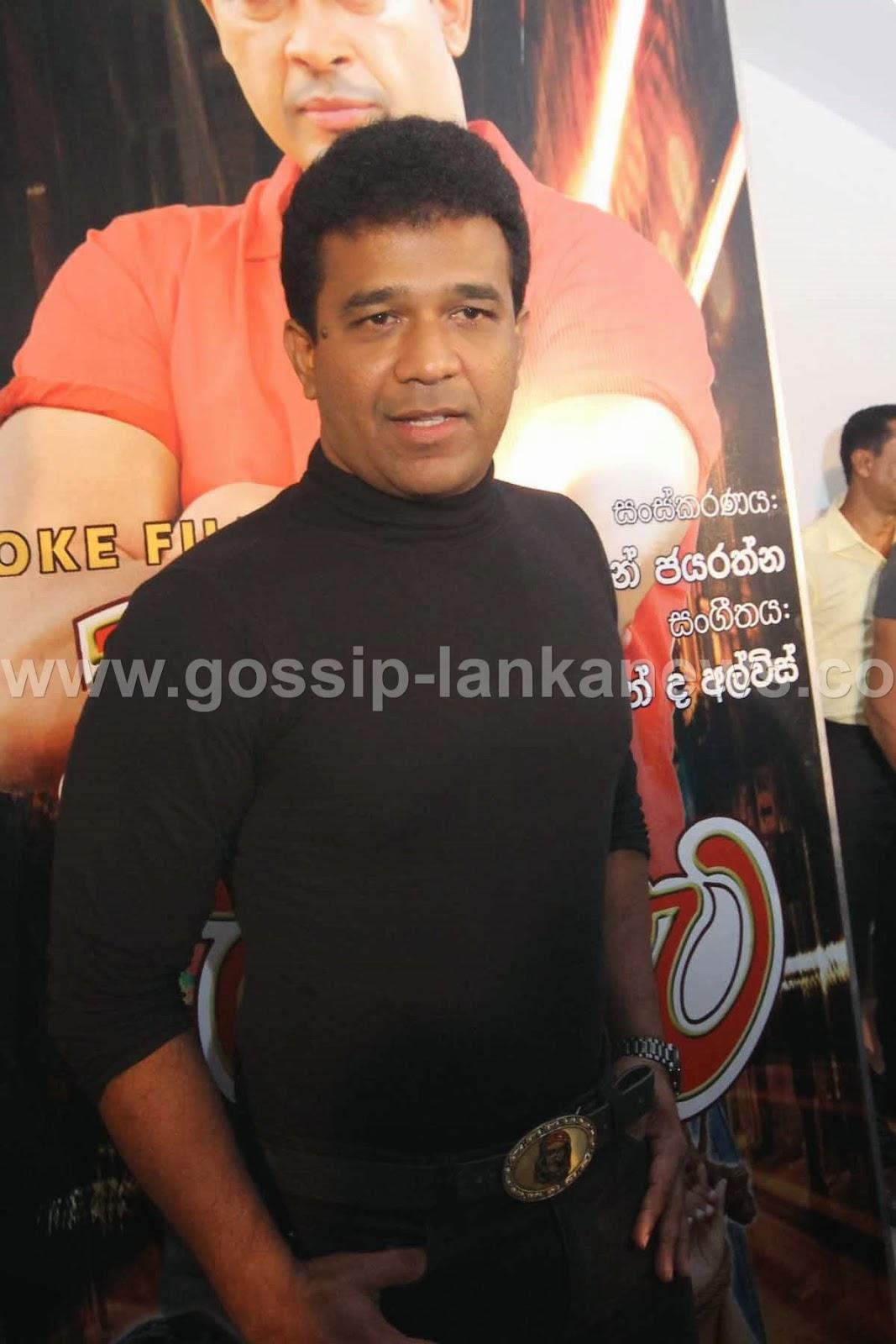 raja horu film release gossip   lanka news photo