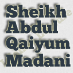Bangla Islamic Waz/Lecture by Sheikh Abdul Qaiyum Madani