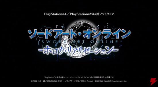 Sword Art Online; Hollow Realization 1