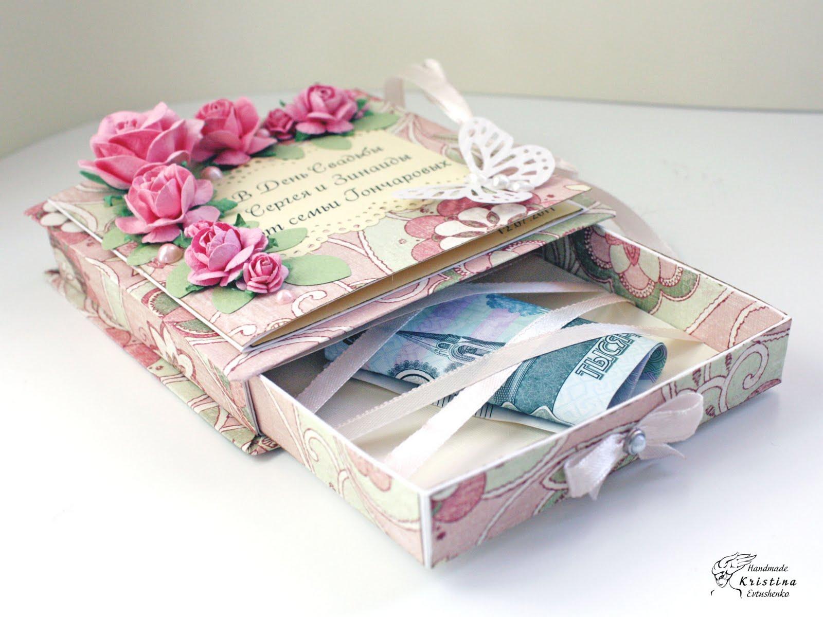 Необычный подарок деньгами на свадьбу