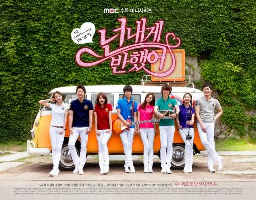 "Sinopsis Heartstrings ""You've Fallen for Me"" Episode 1 - Episode"