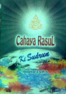 Album Cahaya Rosul 8 - Mayada