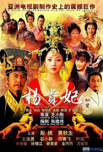 Xem Phim Dương Quý Phi Bí Sử - The Legend of Yang Guifei