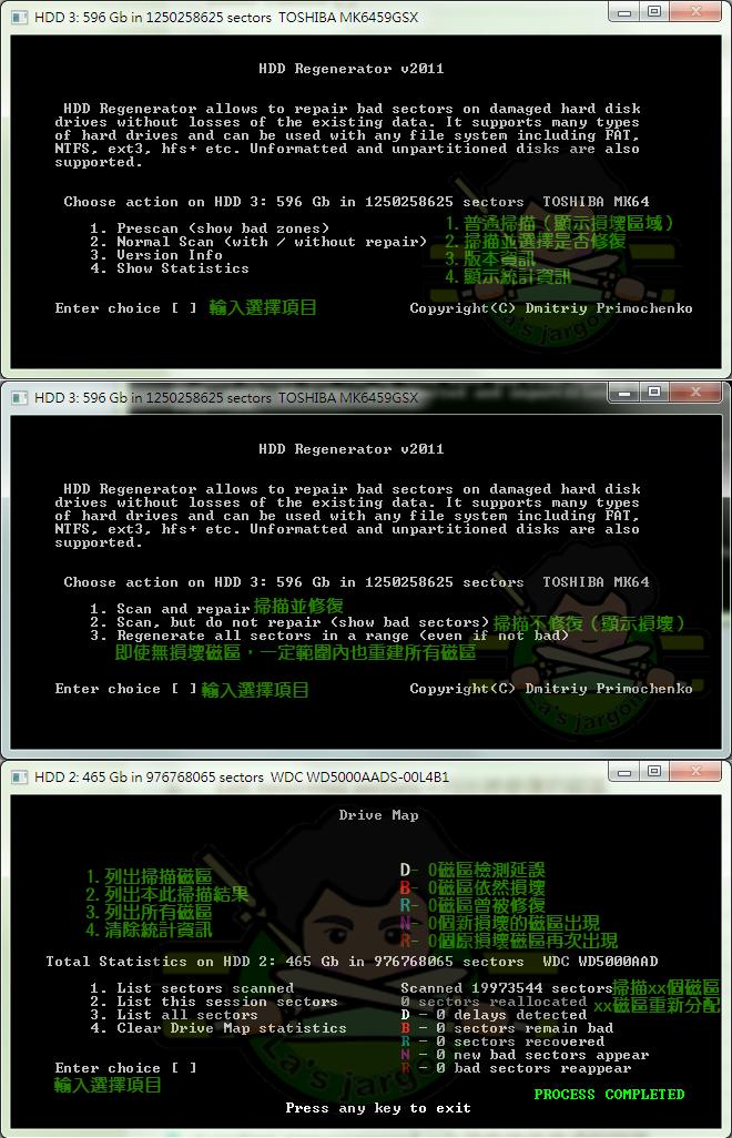 download hdd regenerator 2011 torrent
