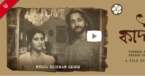 Bengali movie kadambari online dating 2