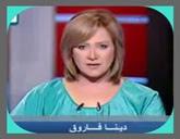 - برنامج الحياة الآن - مع دينا فاروق- - حلقة  الجمعة 31-7-2015