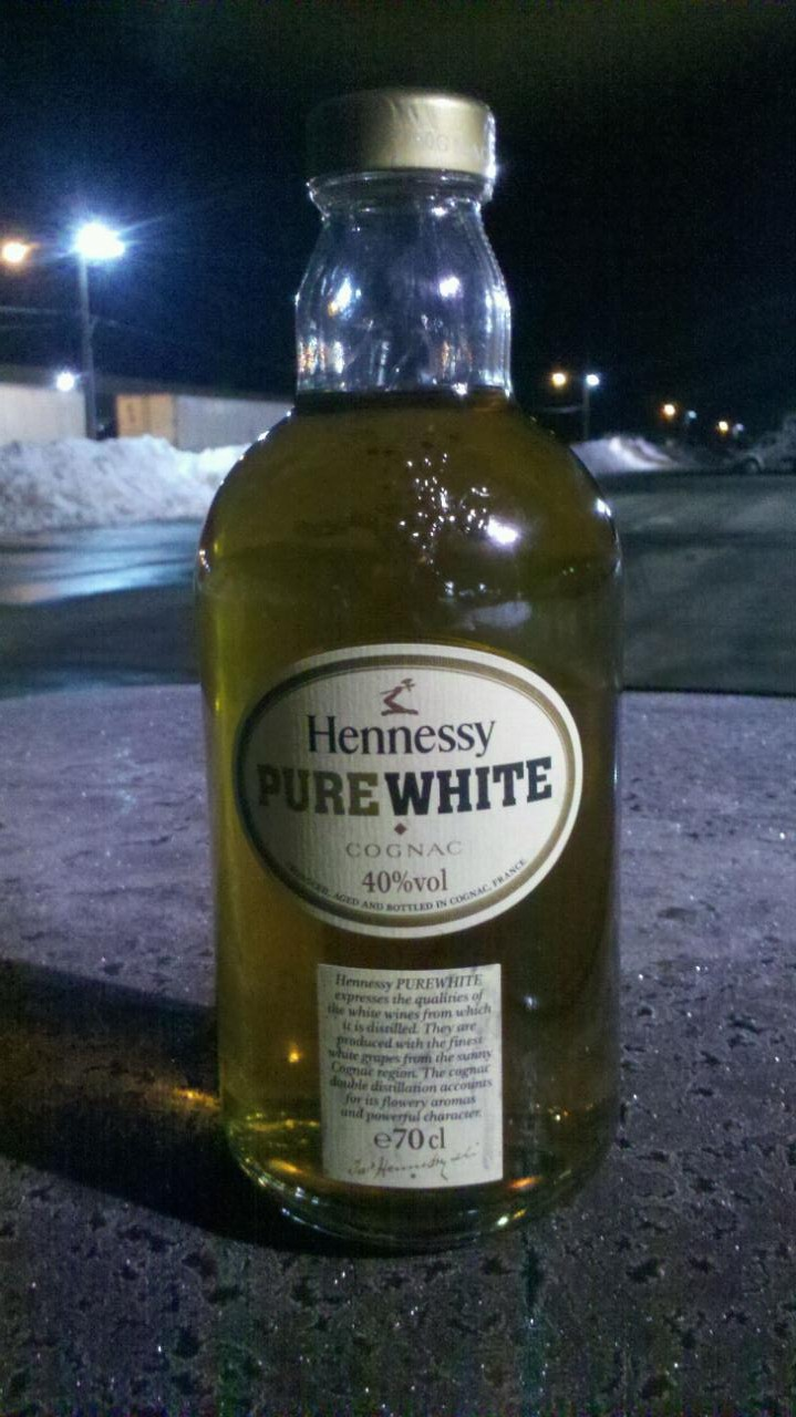 My memory blog. Remembering my life.: Hennessy White