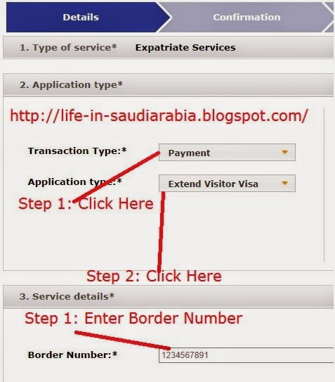 You can check immediatelyfrom Ministry of Interior website if the