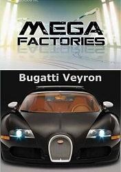 Siêu Xe Bugatti Veyron - Megafactories Bugatti Super Car