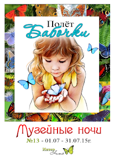 http://internitka.blogspot.ru/2015/07/13.html