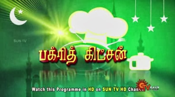Bakrid Kitchen Dt 16-10-13 Bakrith Special Program Sun Tv