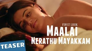 Maalai Nerathu Mayakkam Official First Look Teaser _ Gitanjali Selvaraghavan _ Amrit