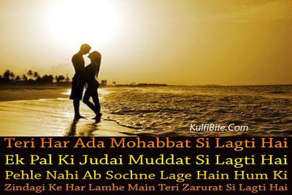 Hindi Romantic Quotes. QuotesGram