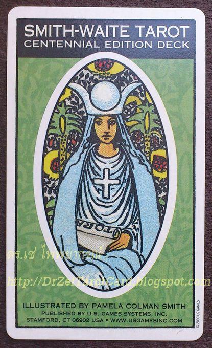 High Priestess ไพ่สังฆราชหญิง ไพ่ทาโรต์ ไพ่ทาโร่ ไพ่ราชินีพระจันทร์ Major Arcana Card Pamela Colman Smith Commemorative Set Rider Waite Tarot ไพ่ยิปซี ไรเดอร์เวต ไพ่ทาโรต์ไรเดอร์