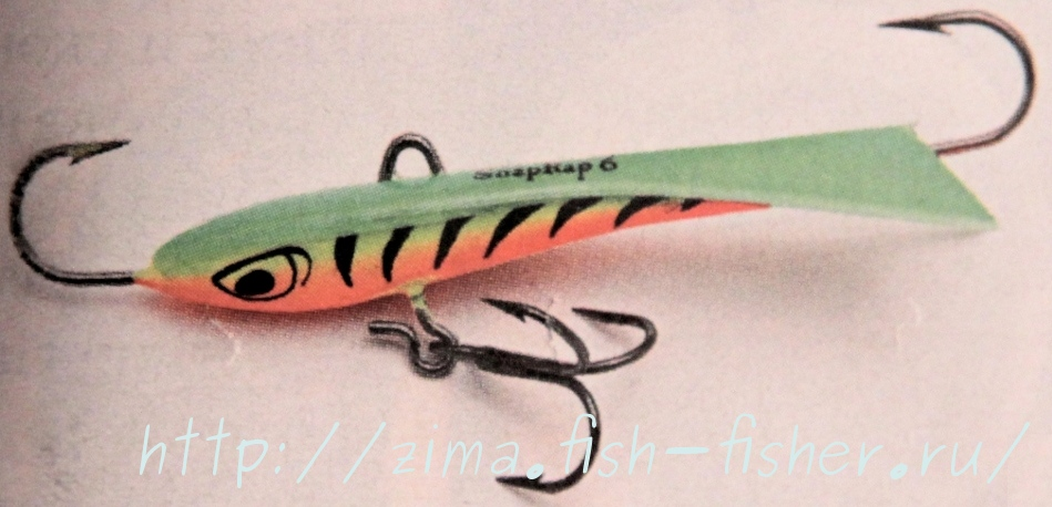 Балансир Rapala для зимней рыбалки