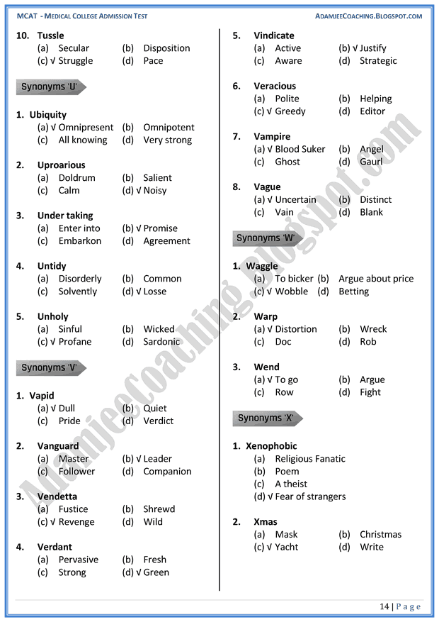 mcat-english-synonyms-mcqs-for-medical-entry-test
