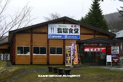 The Prison Cafe Restoran Yang Menawarkan Menu Ala Penjara di Jepun