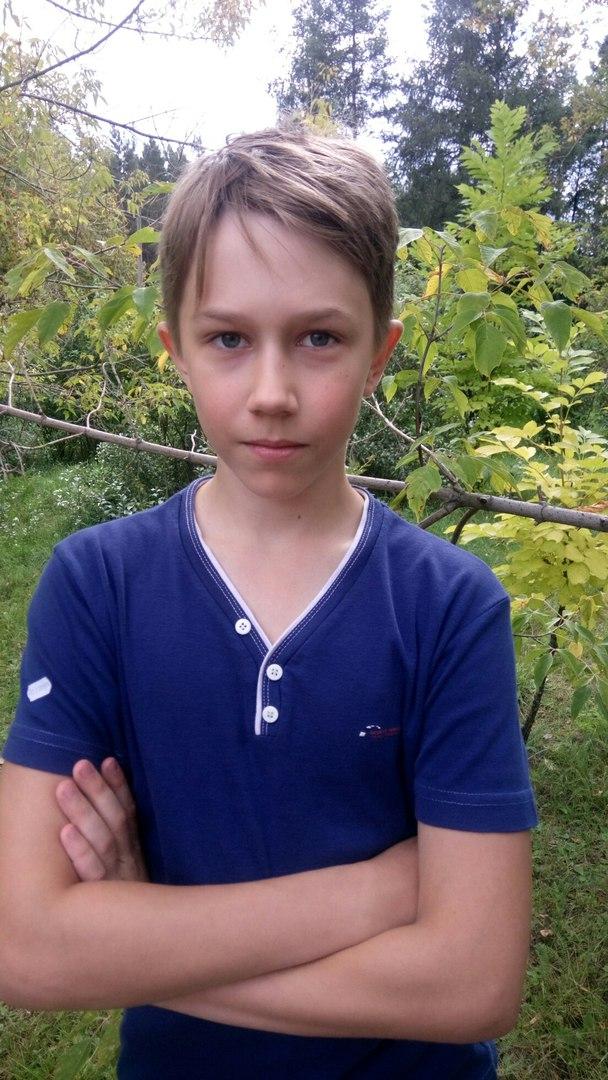 Мартынюк Егор