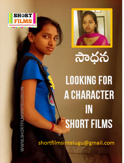 SADANA : LOOKING FOR AN OPPORTUNITY IN TELUGU SHORT FILM