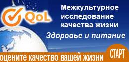 http://viplix.ru/QoL