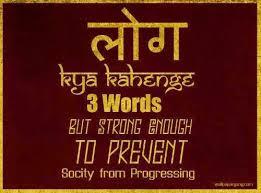 motivational hindi article on vichar prerna blog