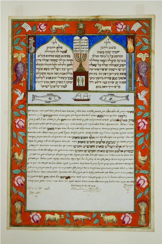Ketubah Marriage contract of ABSalem and Ruth Salem
