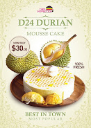 Don't Miss Out The Best Durian Cake In Town !