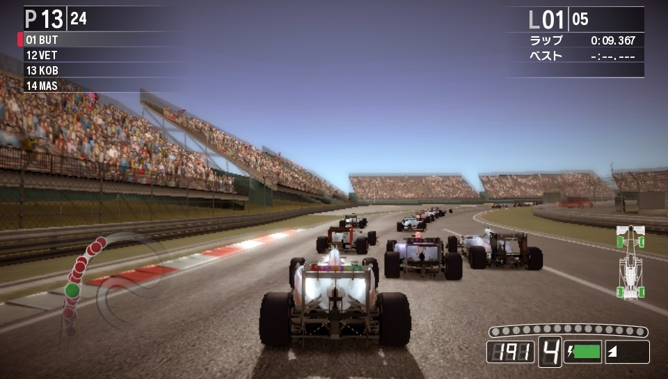 ps vita f1 2011 gameplay, f1 2011 ps vita