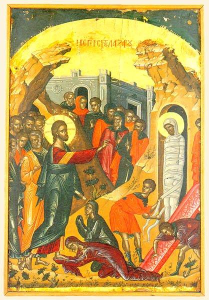Αποτέλεσμα εικόνας για η ανάσταση του λαζάρου