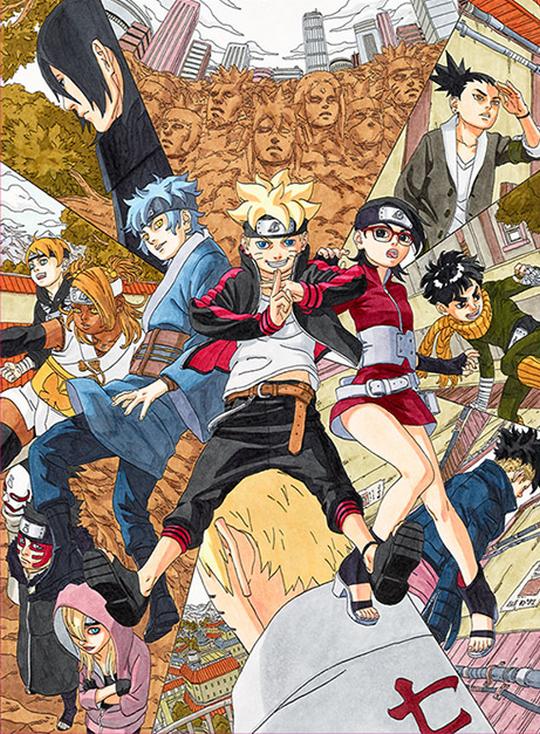 Boruto, Manga, Actu Manga, Ukyo Kodachi, Ikemoto Mikio, Shueisha, Weekly Shonen Jump,