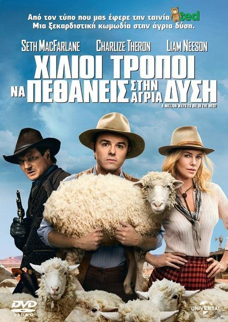 A Million Ways to Die in the West (2014) ταινιες online seires oipeirates greek subs