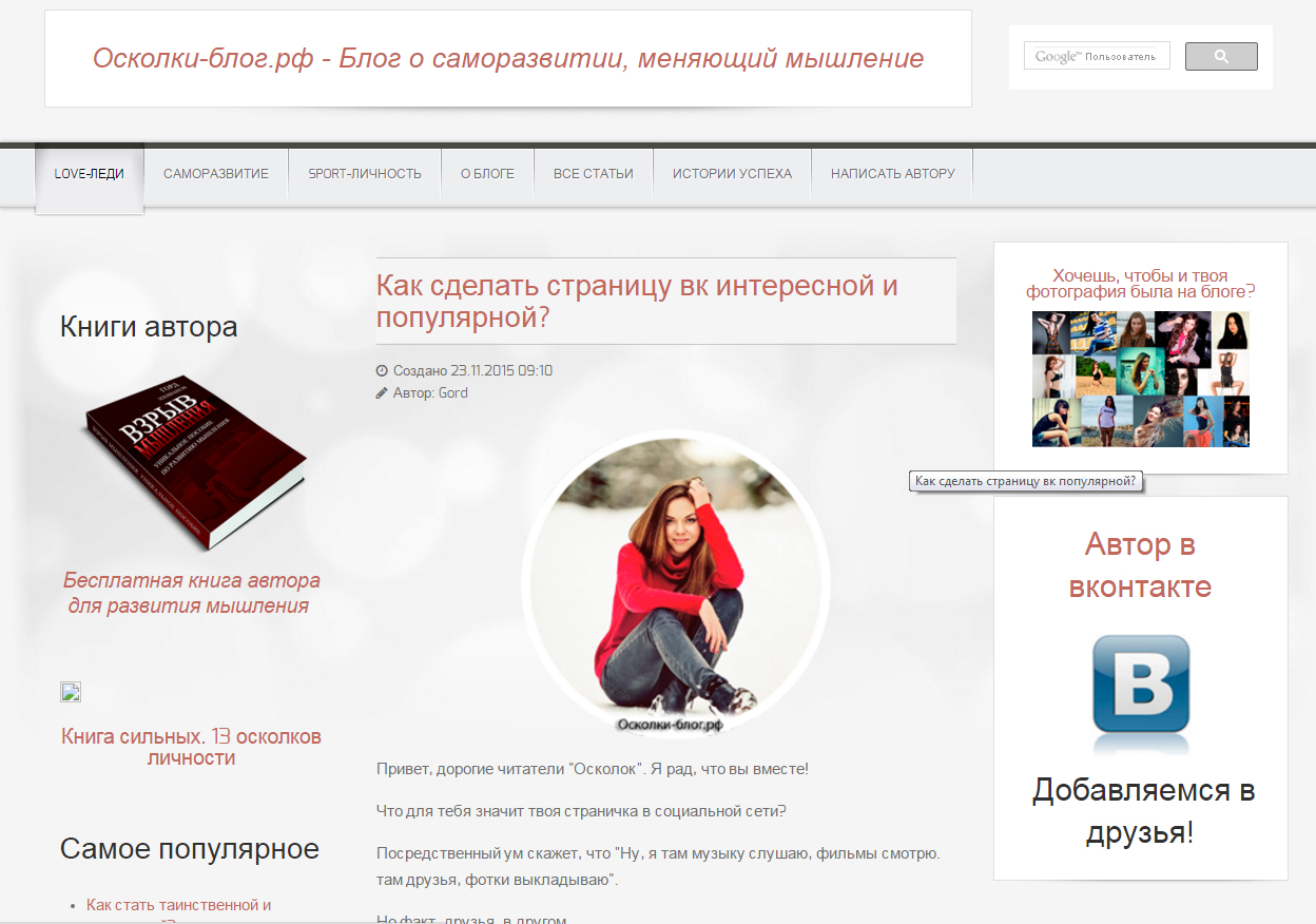 Как сделать сайт самоучитель