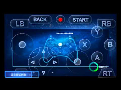 XBox 360 v1.0 - Emulator Streaming Game XBox For Android