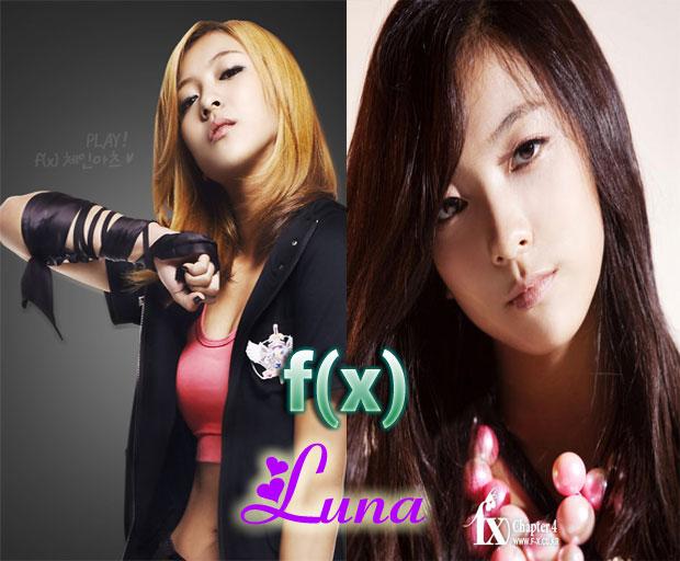 Luna Park - f(x)
