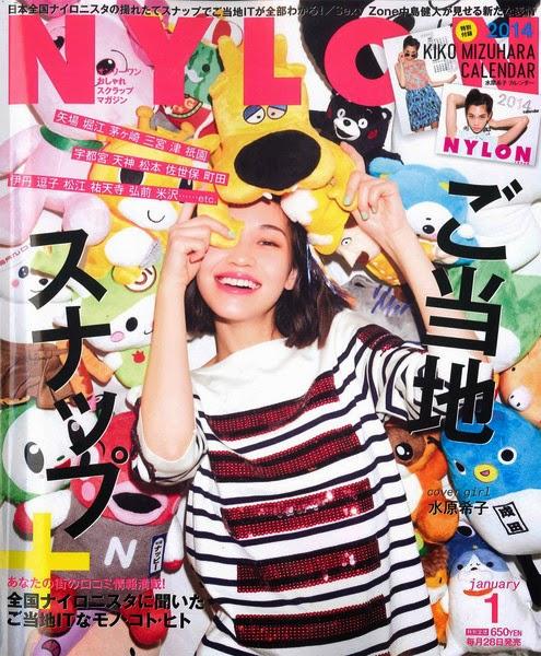 Adult japan magazine model