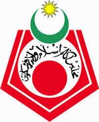 Jawatan kosong Terkini Oktober Majlis Agama Islam Wilayah Persekutuan