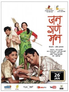 Jana Gana Mana 2012 Marathi Movie Watch Online