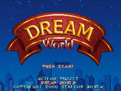 街機-夢想世界(DreamWorld)+金手指作弊碼,經典懷舊小品過關遊戲!